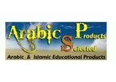 ArabicSP Software Coupon Code