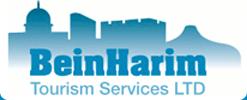 Bein Harim Tourism Coupon Code