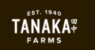 Tanaka Farms Coupon Code