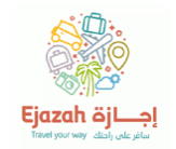 ejazah Coupon Code